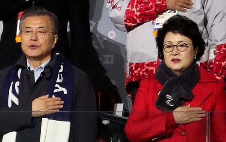 """패럴림픽 폐회식 참석한 문 대통령 """"평화와 희망 봤다"""""""