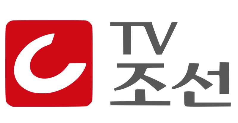 5월, TV조선에선 5·18 관련 보도가 '실종'됐다?