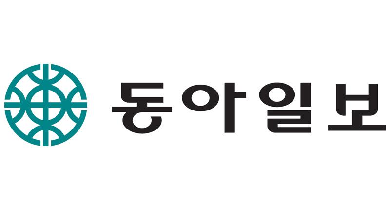 휴가 망친 것도 '근로시간 단축탓'이라는 동아일보