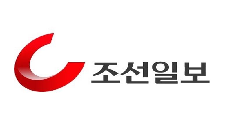 전교조가 학교 장악? '왜곡'하는 조선일보
