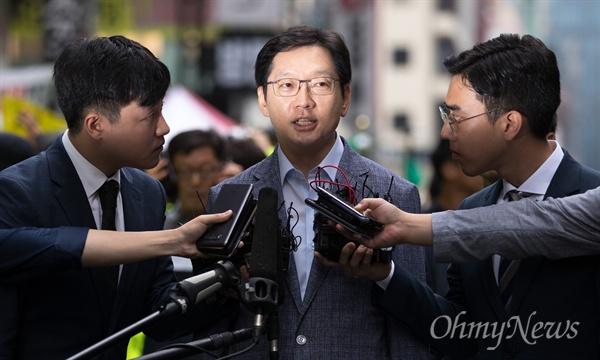 '김경수 PC 완전 삭제'? 왜곡 보도의 전말