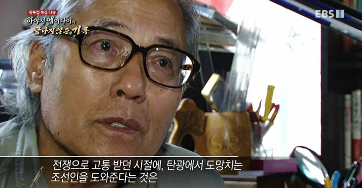 일본의 역사적 만행과 치부 드러낸 일본인, 그가 남긴 한마디
