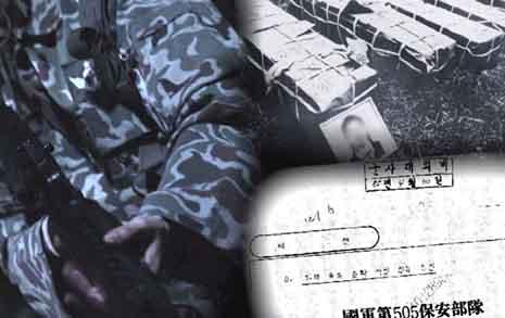 '그알'·'뉴스공장' 등 방송대상 수상작 선정