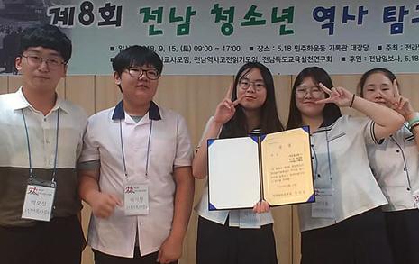 각종 경연대회 휩쓰는 '섬마을 학생들'