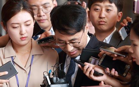 '증거인멸' 유해용 전 대법원 연구관 구속영장 청구