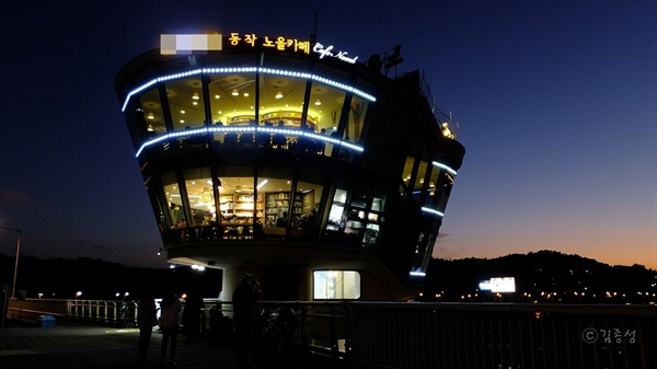 '루프탑'까지 있는 한강다리 최고의 전망카페
