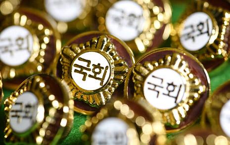 김영란법 위반한 국회의원, 그냥 덮고 넘어가자?