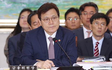 """""""소득 대비 대출한도 시중-지방은행 달리 적용"""""""