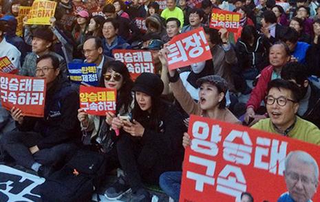 """'사법농단 판사' 명단 읊은  시민들 """"양승태 잡아야"""""""