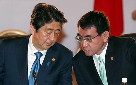 아베 신조와 고노 다로의 일본발 가짜 뉴스