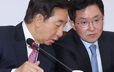 한국당, '김상곤 딸' 의혹  제기 2시간만에 사과문
