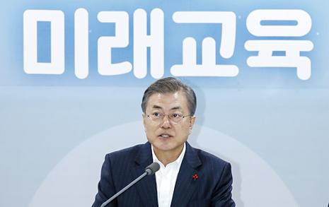 """첫 업무보고 교육부... 문 대통령 """"국민의 평가가 후하지 않다"""""""
