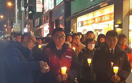 """""""더 이상 죽이지 마라!"""" 김용균씨 추모 촛불문화제"""