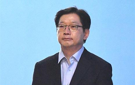항소심도 또... '재판장  논란' 불붙은 김경수 재판