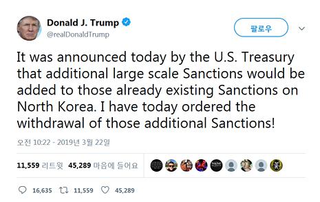 """외신 """"북한 연락사무소 복귀, 트럼프 제재 철회에 화답"""""""
