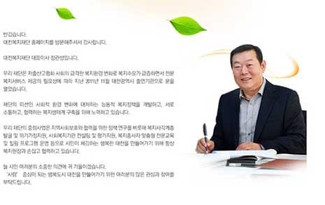 """지적했다고 """"쓰레기""""... 간부 공무원 출신의 민낯"""