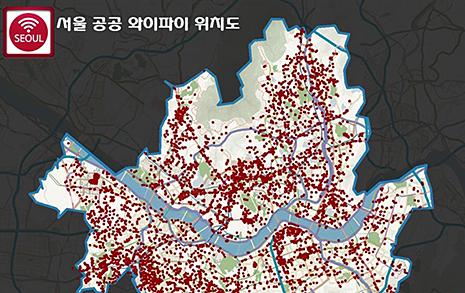 2020년부터 서울 버스, 주요 공원에서 무료 인터넷 쓴다