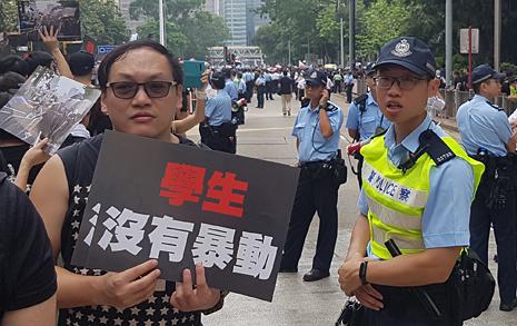 '송환법 철회' 시위와 홍콩 역사