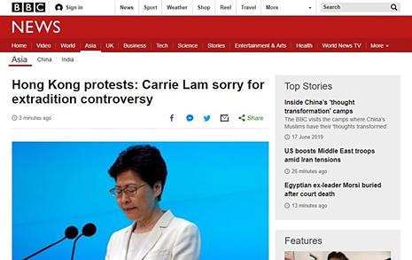 거듭 고개 숙인 홍콩 행정장관... 사퇴 요구는 '거부'