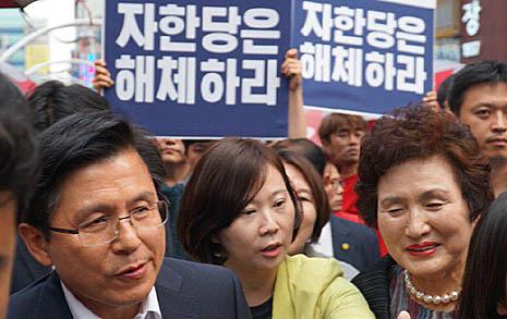 """부산 방문한 황교안, """"국회로 돌아가라"""" 항의에 '곤혹'"""