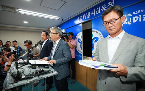 중앙·배재·세화 등 서울 8개 자사고 지정취소... 평가대상 60%