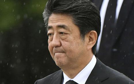 일본 정부, '한국 백색국가 제외' 관보 게재... 정식 공포
