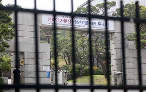 '정예자사고' 홍보해준 문재인정부... 3가지가 우려된다
