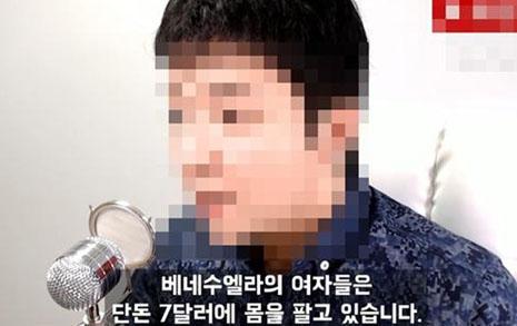한국콜마가 직원들에게 튼 유튜브 영상의 7가지 거짓말