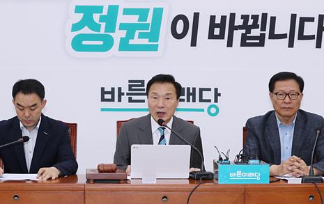 """바른미래 혁신위 """"손학규 교체 45.6% vs. 유지 25.4%"""""""