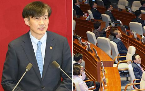 [오마이포토] 조국 인사말에 등 돌리며 야유 퍼붓는 자유한국당