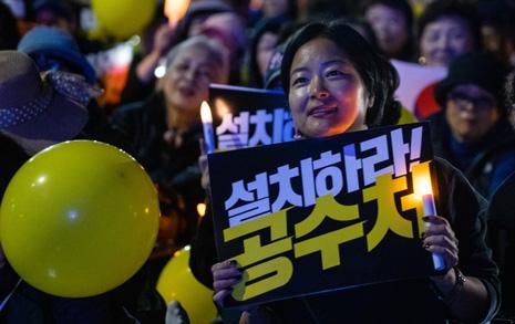 검찰개혁 반대하는 한국당, 이 소리 안 들리는가