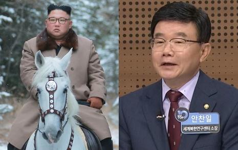 '김정은 백마 사진'마저 '조국 사퇴'와 연결한 종편