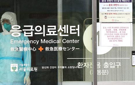 중국인 의료보험 먹튀? 언론이 말하지 않은 사실