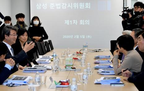 '이재용 봐주기' 논란 속 삼성 준법감시위 공식 출범