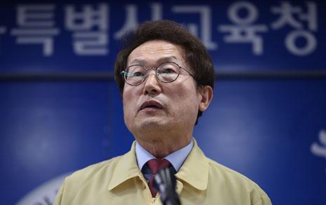 """조희연 """"코로나19 위기 시 수능 한 달 연기할 수도"""""""