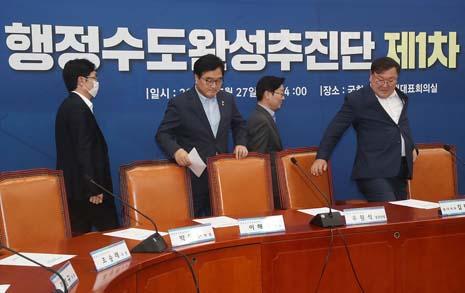 민주당의 선공... 부동산 프레임 전쟁 본격화