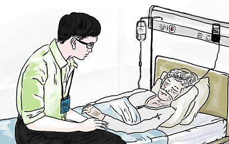 87년생 제 일은, 치매 걸린 할머니를 돌보는 겁니다