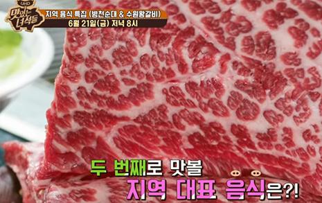 TV 광고와 예능 보고도 '채식이 대세'라는 말 나오나요?