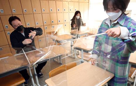 """[개학 D-5] 서울 학부모 74% """"등교 원칙 완화""""... 하지만 교육부 """"원칙 철저히"""""""