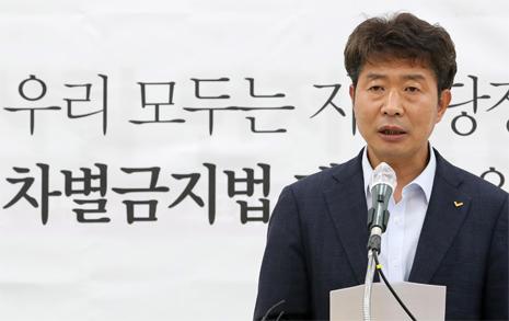 """""""송영길·이준석에 묻는다, 차별금지법 없이 공정이 되나"""""""