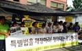 세월호 생존학생들, 박 대통령 면담 성사될까