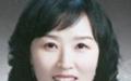 대전시 성평등기획 특보에 이갑숙씨 임용