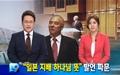'KBS 문창극 보도' 중징계? 방심위를 징계하라