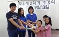 [사진] 푸른우리새물결봉사단, 인애의집에 도서 전달