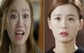 '연애의 발견' 이해할 수 없는 캐릭터 남하진