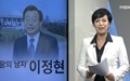 언론→정치→언론... '폴리널리스트'의 위험한 복귀