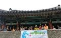 부산평통사 2014년도 1차 평화발자국 행사를 열다