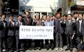 인천 지역 언론, 뿌리 찾기에 나선다