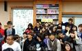 '세월호 희생' 단원고 최성호 학생 책, 간디학교에 기증