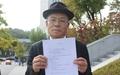 삐라 살포 반북단체 대표 '항공법' 위반 고발 당해